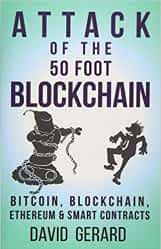 Attack of the 50 ft blockchain